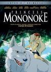 Princess Mononoke DVD (Widescreen)