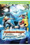 Pokemon Movie 9: Pokemon Ranger and the Place of the Sea DVD (Animated; Standar
