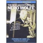 Nero Wolfe - The Case of the Midnight Ride And Other Tales