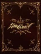 Soul Calibur V: Collector's Edition