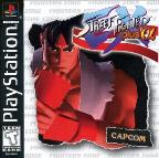 Street Fighter EX Plus Alpha