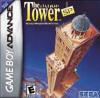 Tower SP