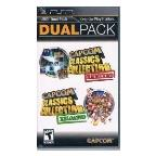 UMD Dual Pack: Capcom Classics Collection: Remixed + Capcom Classics Collection: Reloaded