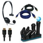 Dreamgear 5 In 1 Essentials Kit For Playstation Move