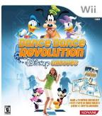 Dance Dance Revolution: Disney Grooves