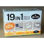 DSL 19-in-1 Mega Pack