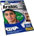 Talk Now! Arabic
