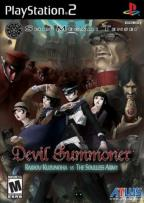 Shin Megami Tensei: Devil Summoner -- Raidou Kuzunoha vs. The Soulless Army
