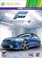 Forza Motorsport 4: Limited Collector's Edition