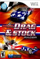 Maximum Racing: Drag &amp; Stock Racer