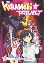 Kirameki Project: Robot Girls - Vol. 1