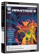 Armitage III Movie Collection