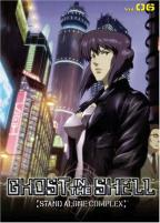 Ghost in the Shell: Stand Alone Complex - Vol. 6