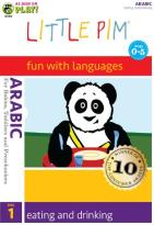 Little Pim: English/ESL, Vol. 1 - Eating and Drinking