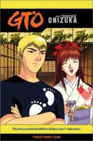 GTO: Great Teacher Onizuka - Vol. 8: Transformations