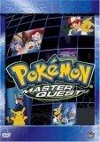 Pokemon Master Quest - Collector's Box Set: Quest 2