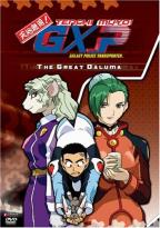 Tenchi Muyo! GXP - Vol. 7: The Great Daluma