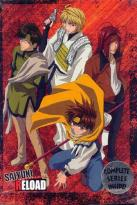 Saiyuki Reload Gunlock - Complete Box Set