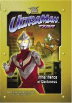 Ultraman Tiga - Vol. 4: Inheritance of Darkness