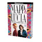 Mapp & Lucia - Series Two