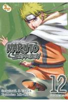 Naruto: Shippuden - Box Set 12