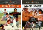 Martial Arts Theater Super Value 2 Pack Vol. 7