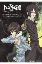 Nabari no Ou - The Complete Series, Part One