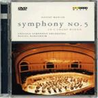 Mahler - Symphony No. 5 In C Sharp Minor