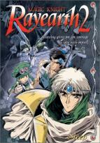 Magic Knight Rayearth 2 Vol. 5 - Sleep