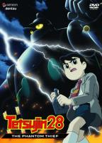 Tetsujin 28 - Vol. 3: The Phantom Thief