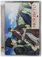 Moribito: Guardian of the Spirit, Vol. 6