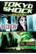Tokyo Shock: Double Dose of Horror Collection I - Diecovery/Taxi Tonight