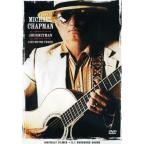 Michael Chapman: Journeyman Live on the Tweed