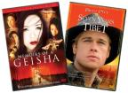 Memoirs of a Geisha/Seven Years in Tibet