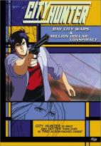 City Hunter: Bay City Wars/Million Dollar Conspiracy