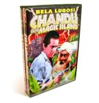 Chandu Classic Movie Collection