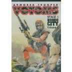 Armored Trooper VOTOMS DVD Stage 1: Uoodo City Vol. 1