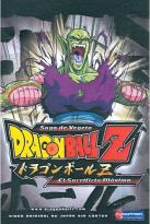 Dragon Ball Z (Spanish) - Vol. 9