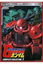 Mobile Suit Gundam: Complete Collection 2