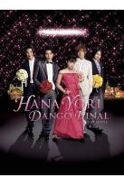 Hana Yori Dango Final: The Movie