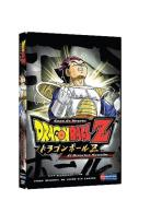 Dragon Ball Z (Spanish) - Vol. 10