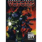 Armored Trooper VOTOMS DVD Stage 1: Uoodo City Vol. 4
