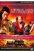 Woman, a Gun and a Noodle Shop