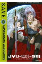 Jyu Oh Sei - Planet of the Beast King - The Complete Series