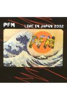 PFM (Premiata Forneria Marconi): Live in Japan