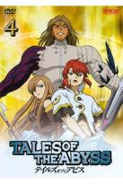 Tales of the Abyss: Part 4
