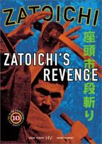 Zatoichi's Revenge