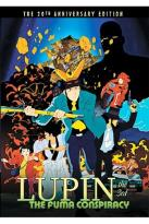 Lupin the 3rd - The Fuma Conspiracy