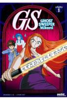 Ghost Sweeper: Mikami - Collection 1