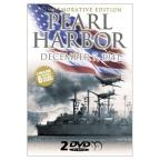 Pearl Harbor - December 7, 1941